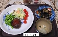 '19.5.24ハンバーグ・ポテサ他.JPG