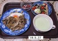 '19.5.27マイタケ豚肉炒め煮他.JPG