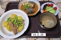 '19.5.28豚肉ジャガ他.JPG