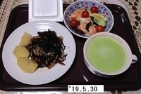 '19.5.30ひじき煮他.JPG