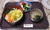 '19.5.3天丼他.JPG