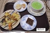 '19.5.4エンドウマメスープ・てんぷら他.JPG