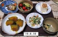 '19.6.10カボチャの煮物・イサキのマリネ他.JPG