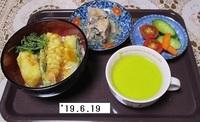 '19.6.19天丼・カボチャスープ他.JPG