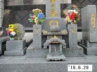 '19.6.29実家墓参り.JPG
