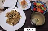 '19.6.6しめじと豚肉の炒め煮・サーモンマリネ他.JPG