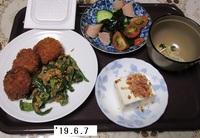 '19.6.7ピーマンとツナ缶の炒め煮他.JPG