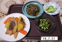 '19.7.21豚肉ジャガ他.JPG