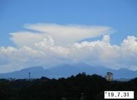 '19.7.31雲�@.JPG