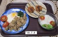 '19.7.6マイタケと豚肉の炒め煮他.JPG