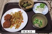 '19.8.14レンコン・ゴボウキンピラ他.JPG