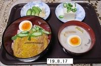 '19.8.17ヒレカツ丼他.JPG