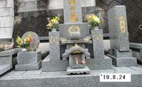 '19.8.24実家墓参り.JPG