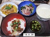 '19.8.26うなぎ飯他.JPG