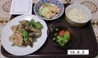 '19.8.3ナス・シシトウ・豚肉のみそ炒め他.JPG