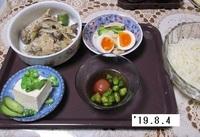 '19.8.4ナス・シシトウ豚肉のみそ炒め他.JPG