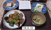'19.9.10豚肉となすのみそ炒め他.JPG