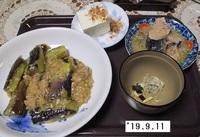 '19.9.11マーボーナス他.JPG