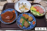 '19.9.13ハンバーグ・サトイモの煮物他.JPG