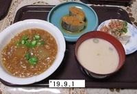 '19.9.1トウガンのひき肉あんかけ他.JPG