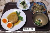 '19.9.22鶏挽肉ハンバーグ他.JPG