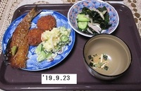 '19.9.23ソーストンカツ・ポテサ他.JPG