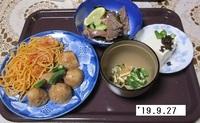 '19.9.27サトイモの煮物他.JPG