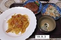 '19.9.3ハンバーグ・トマトスパ他.JPG