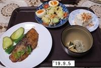 '19.9.5ブリステーキ他.JPG