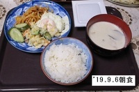 '19.9.6朝・目玉焼き他.JPG