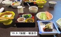 '19.9.7朝食�@.JPG