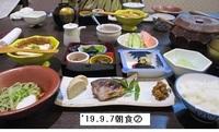'19.9.7朝食�A.JPG