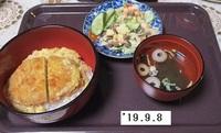 '19.9.8かつ丼他.JPG