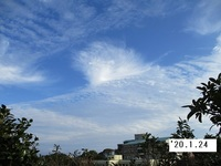 '20.1.24雲�@.JPG