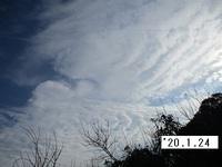 '20.1.24雲�A.JPG