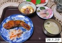 '20.1.2夕食.JPG