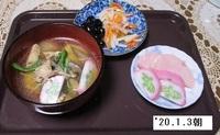 '20.1.3朝食.JPG