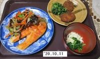 '20.10.11鮭ノソテー野菜あんかけ他.JPG