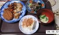 '20.10.12豚肉のソテー他.JPG