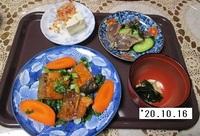 '20.10.16鮭レモンバターソテー他.JPG