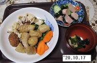 '20.10.17サトイモとイカの煮物他.JPG