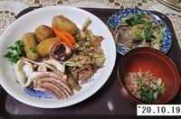 '20.10.19マイタケと豚肉の昆布炒め他.JPG