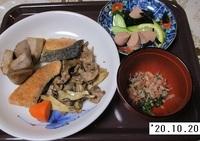 '20.10.20鮭のムニエル他.JPG