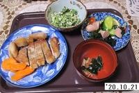 '20.10.21豚肉ソテー他.JPG