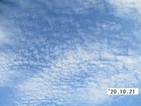 '20.10.21雲.JPG