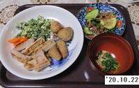 '20.10.22豚肉ソテー・白和え他.JPG