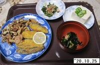 '20.10.25アジフライ・マイタケ炒め物他.JPG