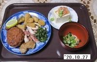 '20.10.27イワシバーグ・サトイモトとイカの煮物他.JPG