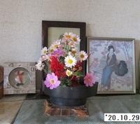 '20.10.29最近の活花.JPG