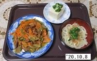 '20.10.8鮭ソテーの野菜あんかけ.JPG